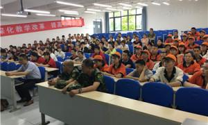 2019全国中职校动漫游戏教育联盟常务理事会议在济南召开